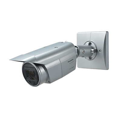 WV-S1531LN i-Pro Fixed Security Camera